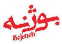 Bojneh